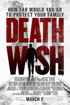 poster Death Wish  (2018)